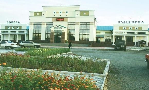 ЖД Вокзал ЖД вокзал Славгород